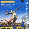 Beach Spikers Software(GD ROM and IC)