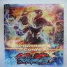 Tekken Tag 2 Tournament Player Instructions (Brand New)